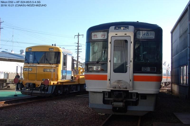 【さわやかウォーキング】美濃太田車両区を見てきました!