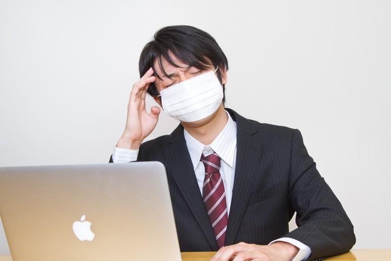 花粉症が酷いためブログ更新頻度を下げます ★